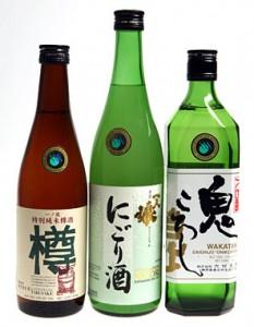 sakeMain3